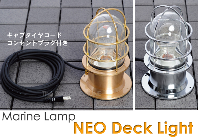 neoデッキ-3