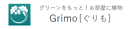 Grimo[ぐりも]